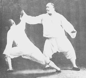 Zastosowania bojowe Yang Cheng Fu